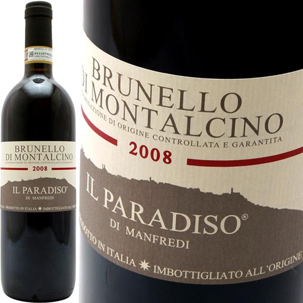 ブルネッロ・ディ・モンタルチーノ [2009] イル・パラディーソ・ディ・マンフレディIl Paradiso di Manfredi Brunello di Montalcino
