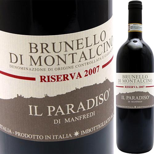 ブルネッロ・ディ・モンタルチーノ・リゼルヴァ 1,500ml [2007]イル・パラディーソ・ディ・マンフレディIl Paradiso di Manfredi Burnello di Montalcino Riserva MAG