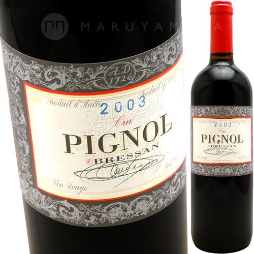 ピニョール [2003] ブレッサンBressan Pignol