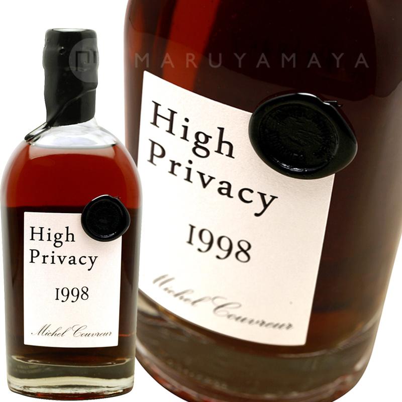 ハイ・プライバシー 1998 43.8% 500ml 木箱入り ミシェル・クーヴルーHigh Privacy 1998 43.8% 500ml Michel Couvreur