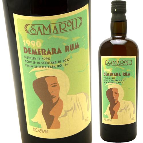 デメララ・ラム 45% [1990] サマローリSamaroli Demerara Rum 1990