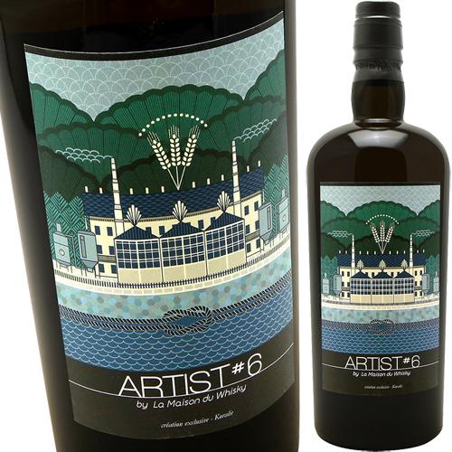 アーティスト ♯6 カリラ 61.1% [2008] ラ・メゾン・デュ・ウイスキーCaol Ila 2008 over 5Y Artist ♯6 by La Maison du Whisky