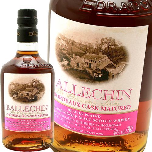 バレッヒェン・ボルドー・マチュアード 7thリリース 46%(エドラダワー蒸留所)Ballechin Bordeaux Matured 7th 46% Edradour