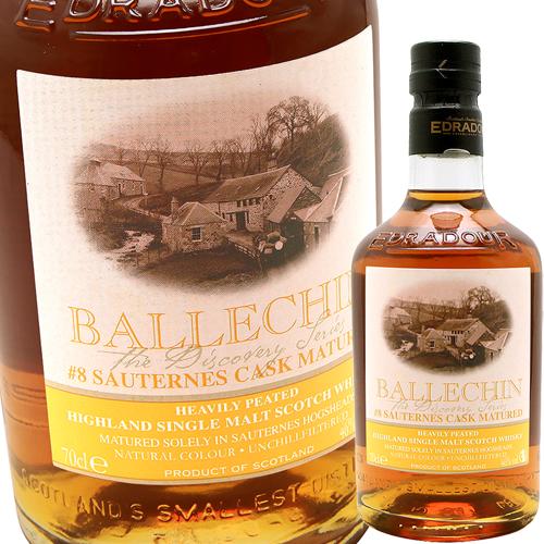 バレッヒェン・ソーテルヌ・マチュアード 8thリリース 46%(エドラダワー蒸留所)Edradour Ballechin Sauternes Matured 8th 46%