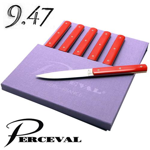 テーブルナイフ「9.47」6本セット(赤)ペルスヴァルPerceval 9.47-6 Table Knives (Rosso)