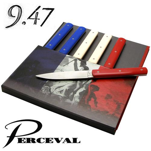テーブルナイフ「9.47」6本セット(トリコロール)ペルスヴァルPerceval 9.47-2 Table Knives(Tricolore)