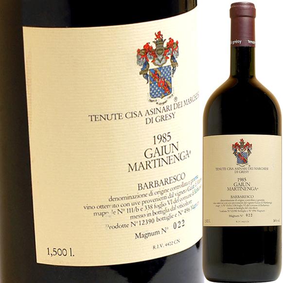 バルバレスコ ガイウン・マルティネンガ [1985] 1500mlマルケージ・ディ・グレシーBarbaresco Gaiun Martinenga 1,500ml 1985 Marchesi di Gresy