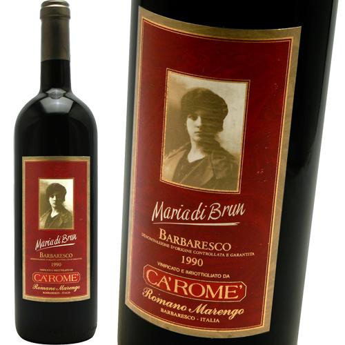 バルバレスコ カ・ローメ [1990] ロマーノ・マレンゴRomano Marengo Barbaresco Ca'Rome