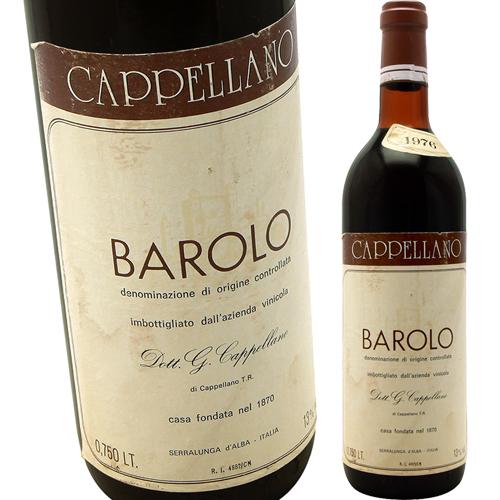 バローロ [1976] カッペッラーノCappellano Barolo