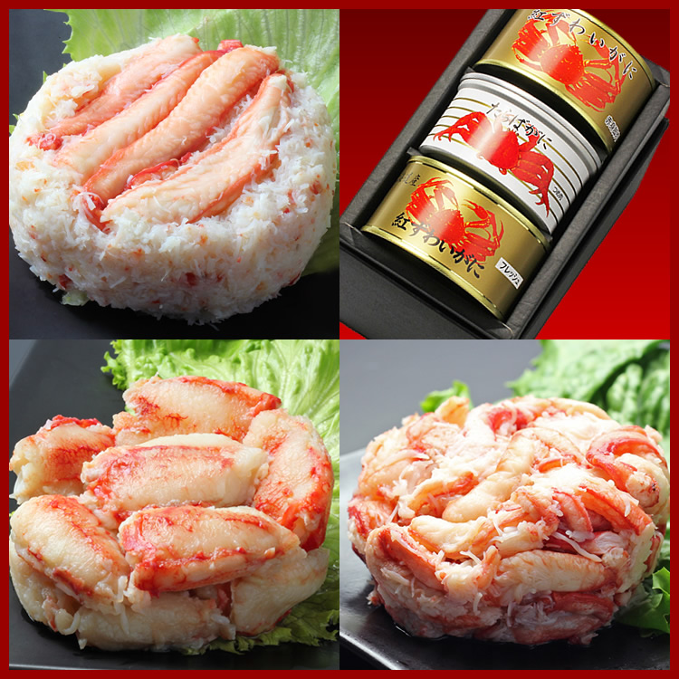 "Canned Crab Variety Assort ""3-Cans-Set"" ( 3-Cans set in Box ) [ International Delivery ]"