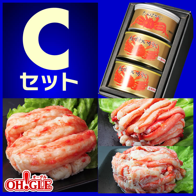 "Canned Crab Variety Assort""C-Set"" ( 3-Cans set in Gift Box )"