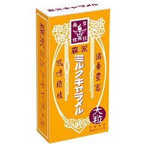 送料無料 商舗 森永製菓 ミルクキャラメル大箱 人気ショップが最安値挑戦 ほどよい甘さ 149g×5 小腹と心を満たしてくれます