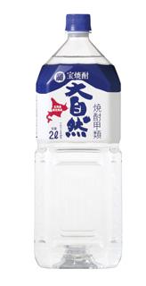 宝焼酎 即納 大自然 2L×6本 初回限定 北海道限定 糖質ゼロ アルコール20% 宝酒造