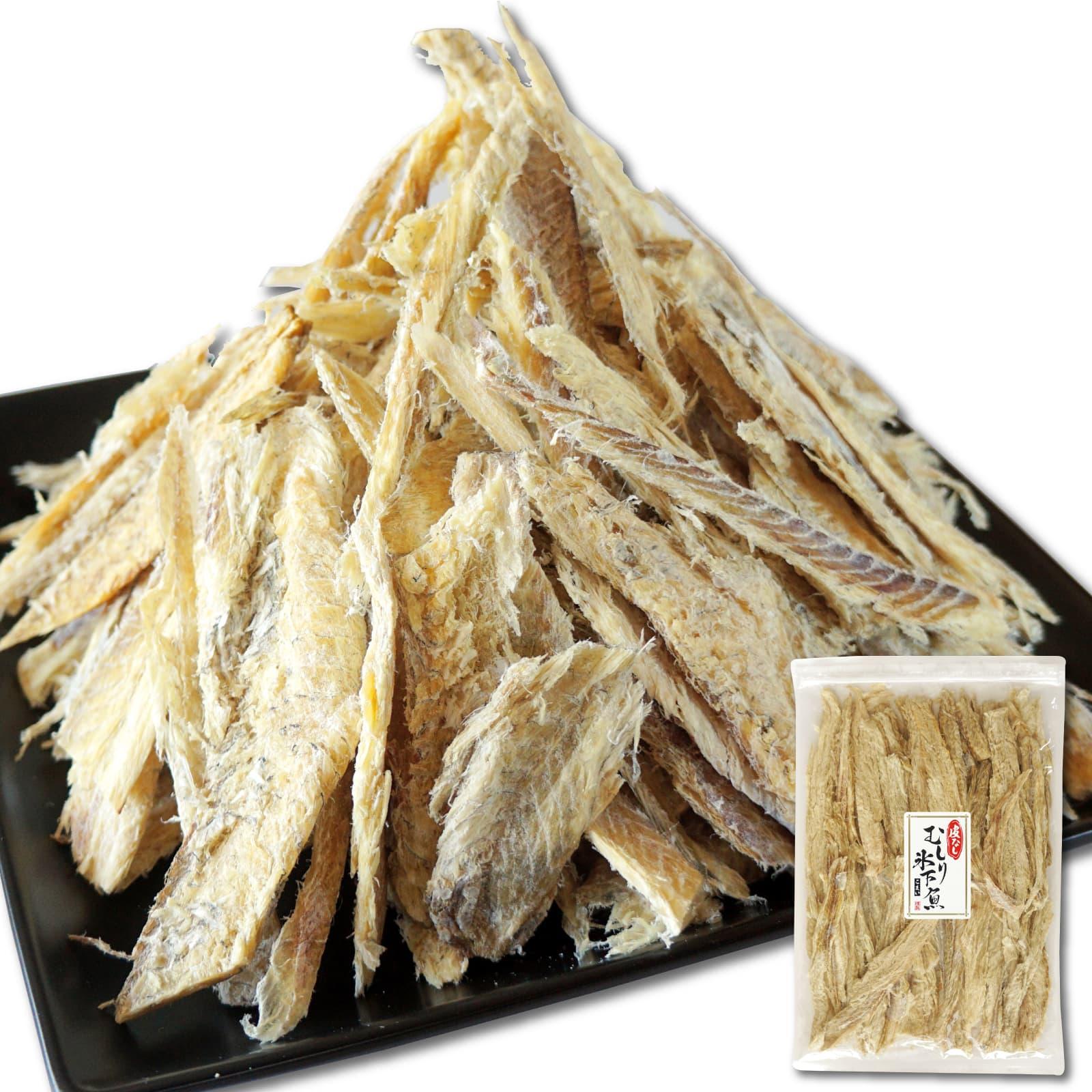 北海道産 氷下魚 コマイ いよいよ人気ブランド むき身 カンカイ 骨なし 皮なし 大容量 珍味 公式ストア 400g むしり 干し おつまみ 簡単 すぐに食べられる 業務用 むきこまい
