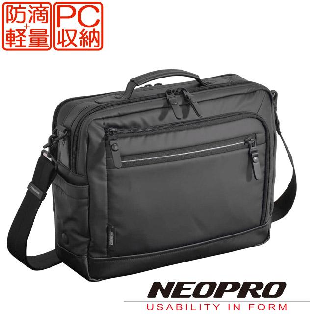 ビジネス ショルダーバッグ (L) ネオプロ コミュート ライト ブリーフケース ブラック PC収納 NEOPRO COMMUTE LIGHT メンズ 通勤 2-766