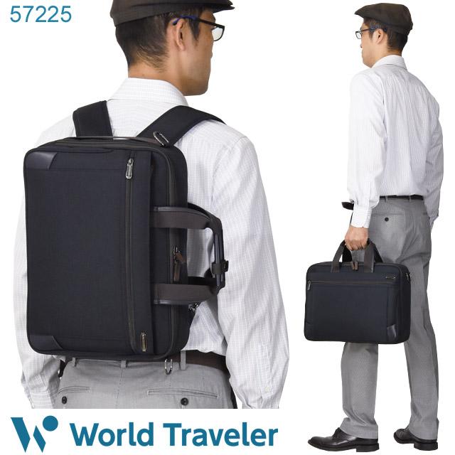ワールドトラベラー ブリーフケース リュック ビジネスリュック 3WAY ビジネスバッグ ブラック/ネイビー 10リットル ギャラント ブリーフケース メンズバッグ A4収納 World Traveler 通勤 自転車 紳士 57225