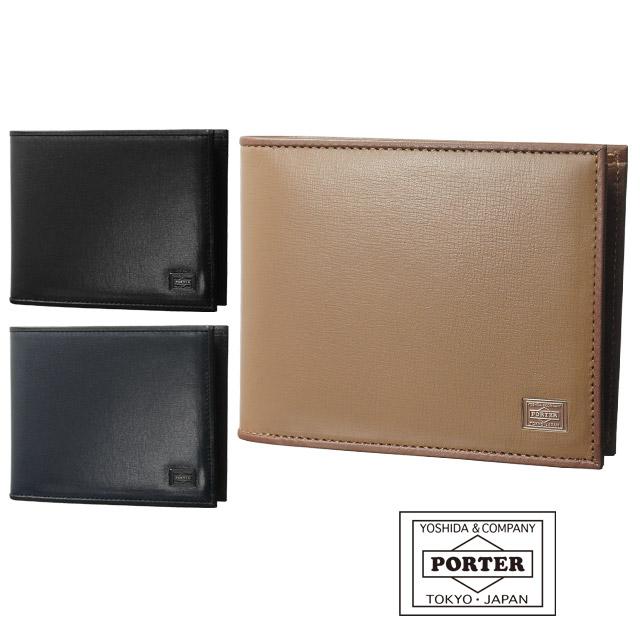 吉田カバン ポーター プリュム 財布 2つ折り 小銭入れあり 全3色 PORTER PLUME 179-03871
