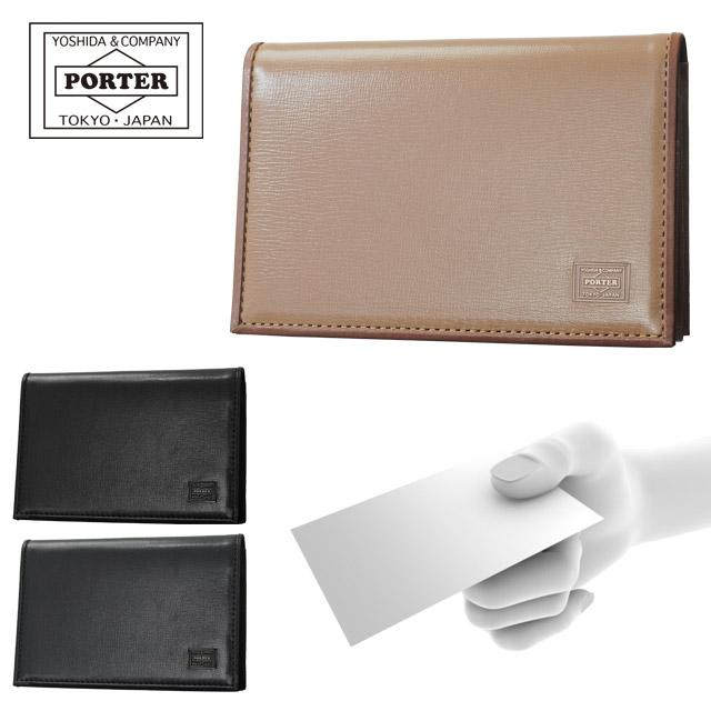吉田カバン ポーター プリュム カードケース 名刺入れ 全3色 PORTER PLUME 179-03877