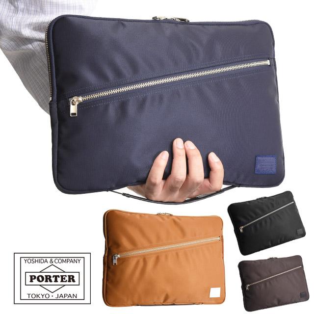 吉田カバン ポーター リフト ドキュメントケース クラッチバッグ 全4色 PORTER LIFT 822-16105