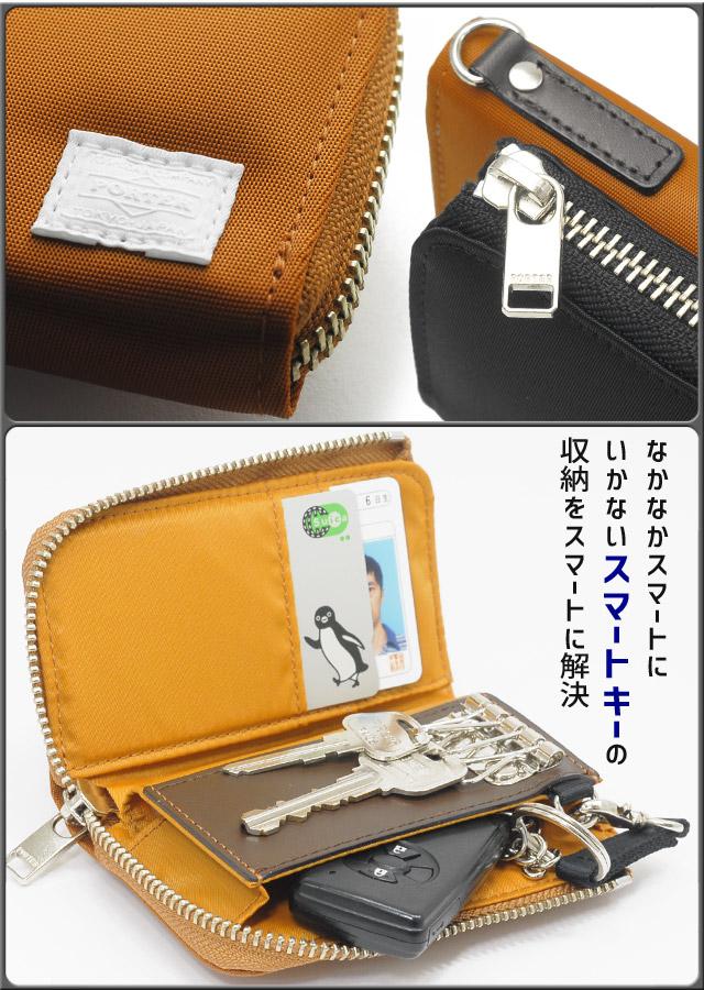 10 Japan YOSHIDA Bag PORTER lift LIFT key case 822-16111 Black