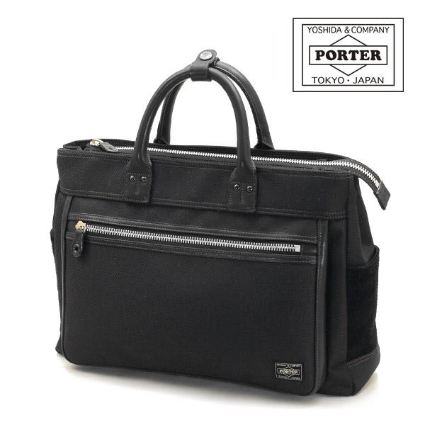 吉田カバン ポーター エルダー ブリーフケース ビジネスバッグ ブラック PORTER ELDER 010-04426