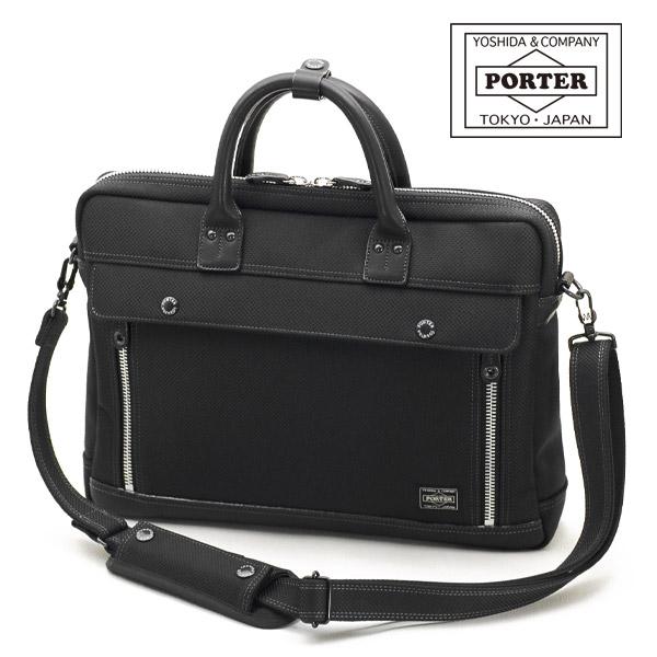 吉田カバン ポーター エルダー ブリーフケース ビジネスバッグ ブラック PORTER ELDER 010-04429