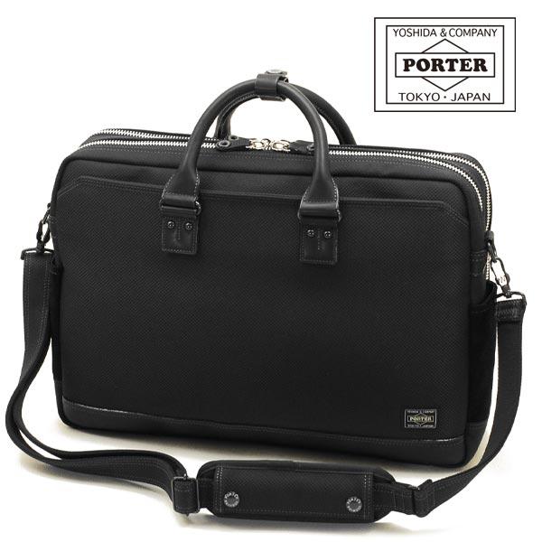 吉田カバン ポーター エルダー ブリーフケース ビジネスバッグ ブラック PORTER ELDER 010-04430