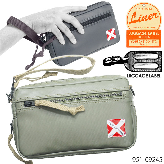Yoshida bag luggage label liner porch (L) second bag red X expander bulldog  black / khaki LUGGAGE LABEL LINER 951-09245