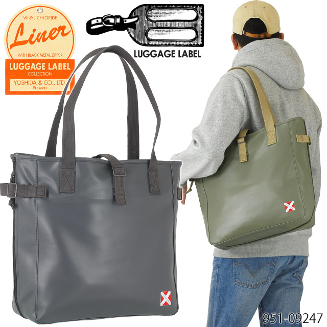 吉田カバン ラゲッジレーベル ライナー トートバッグ 赤バッテン ブラック/カーキ LUGGAGE LABEL LINER 951-09247