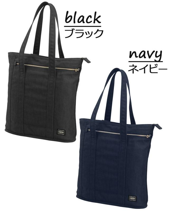 6abc0f9f6003 ポーター 吉田カバン スモーキー 592-06578 SMOKY PORTER ブラック/ネイビー トートバッグ-トートバッグ -  embroitique.com