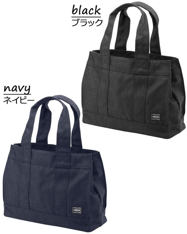 592-07630 porter mho key side type tote bag attending school / shopping / lesson / Mothers bag Yoshida bag Yoshida bag PORTER SMOKY men gap Dis gentleman women for A4