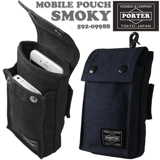 dd12fb3219c Porter smoky mobile pouch Smartphone cell phone Handbook [592-09988]  10P11Apr15