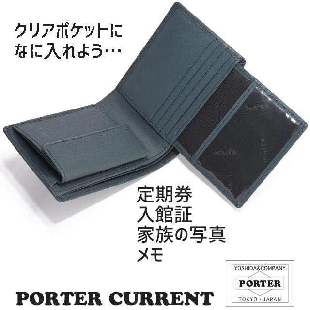 NEW YOSHIDA PORTER CURRENT WALLET 052-02203 Navy With tracking From Japan