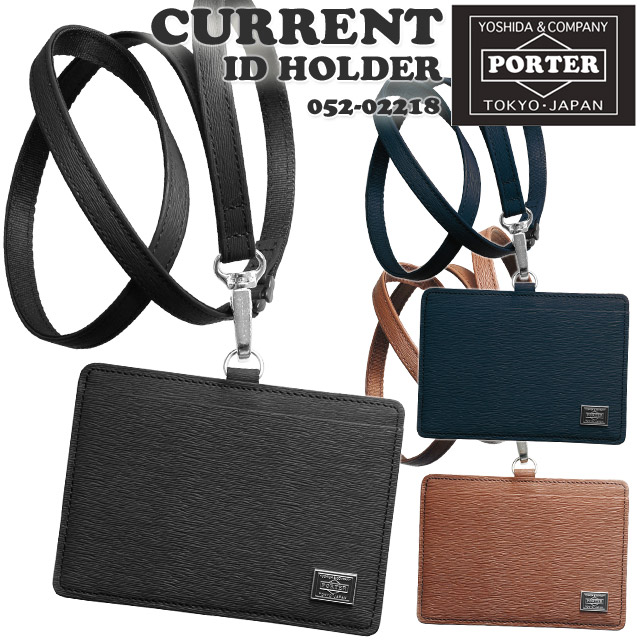 Yoshida bag ID holders horizontal Porter current pass card regular cowhide PORTER Yoshida bag [052-02218]