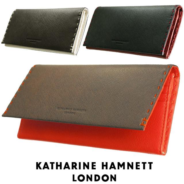 キャサリンハムネット 長財布 KATHARINE HAMNETT カラーテーラード ベジタブルレザー キャサリン・ハムネット 財布 490-51907
