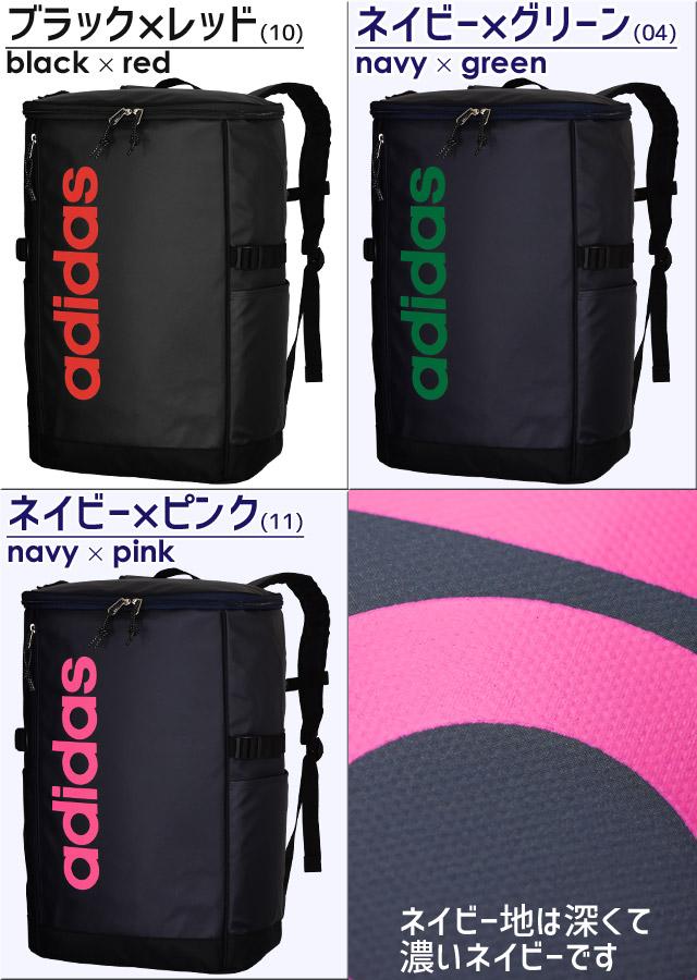 アディダス リュック adidas リュックサック ボックス型 全8色 31リットル 通学 デカロゴ かわいい 男子 女子 スクールバッグ 通学リュック スクバ 55483
