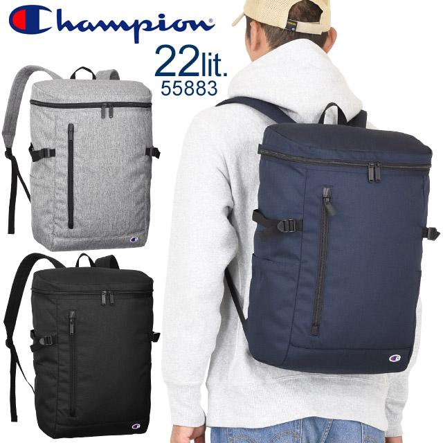 チャンピオン リュック リュックサック ボックス型 全3色 22リットル Champion グレイト 男子 女子 スクールバッグ 人気 55883 62813