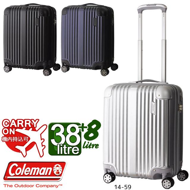 コールマン スーツケース ハード 4輪 拡張型 全3色 46センチ 38~46リットル Coleman ダブルキャスター 機内持込み エキスパンダブル 修学旅行 かわいい 14-54 14-61 14-59