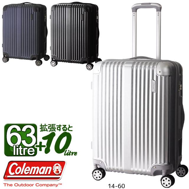 コールマン Coleman スーツケース ハード 4輪 拡張型 全3色 56センチ 63~73リットル ダブルキャスター エキスパンダブル 14-55 14-62 14-60