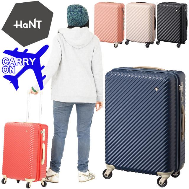 エース スーツケース ハント マイン ハード キャリーケース 33リットル 機内持ち込み 1泊 2泊 ACE HaNT 修学旅行 かわいい 05745 06051