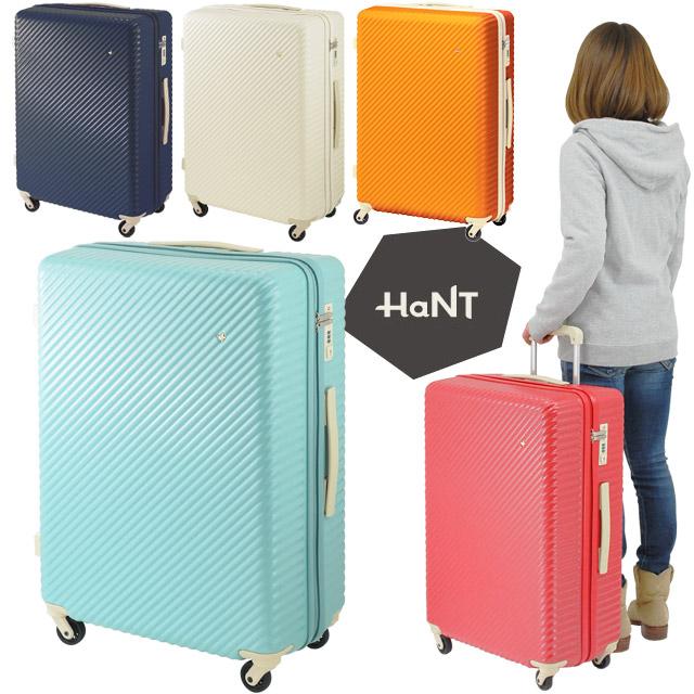 エース スーツケース ハント マイン ハード キャリーケース 75リットル 4泊 5泊 ACE HaNT 05747 06053