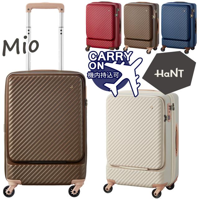 エース スーツケース ハント ミオ ハード キャリーケース 34リットル 全4色 機内持ち込み 1泊 2泊 ACE HaNT Mio 05750