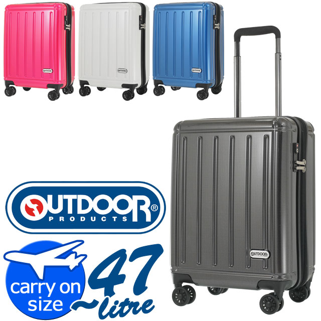 アウトドア プロダクツ スーツケース ハード 4輪 拡張型 48.5センチ 38~47リットル 修学旅行 かわいいOUTDOOR PRODUCTS od-0692-48