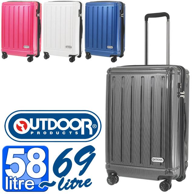 アウトドア プロダクツ スーツケース ハード 4輪 拡張型 61センチ 58~69リットル 修学旅行 かわいい OUTDOOR PRODUCTS od-0692-60