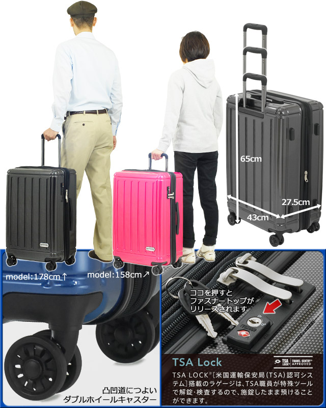 a46e6aa868 アウトドアプロダクツOUTDOORPRODUCTSスーツケースハードケースキャリーケース4輪拡張型58~69