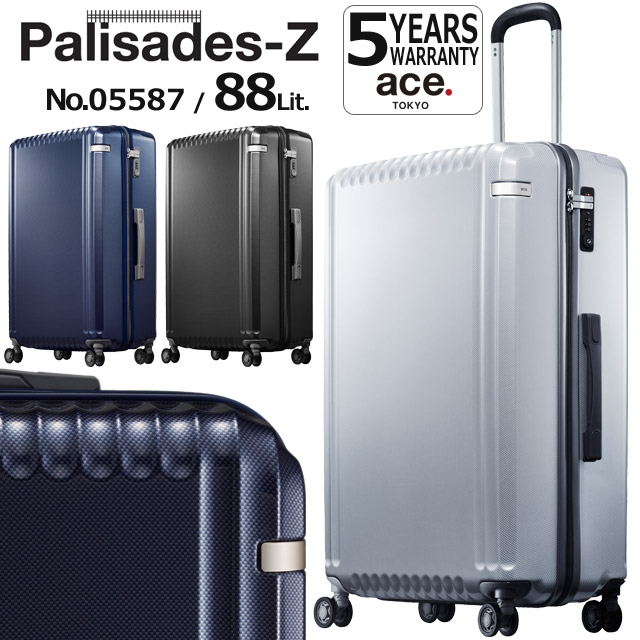 ace. TOKYO エース トーキョー レーベル パリセイド Z スーツケース キャリーバッグ 70センチ 88リットル 5泊~1週間 大容量 エース ACE Palisades-Z キャリーケース 05587