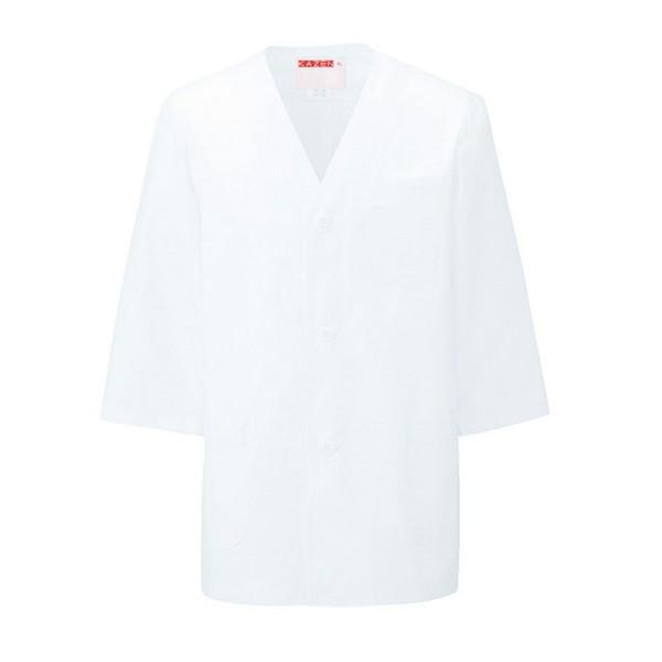 321-30 カゼン 衿なし調理衣七分袖 食品白衣 男性【白衣】衛生白衣 厨房白衣 KAZEN