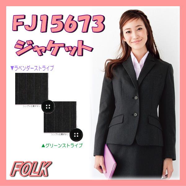 FJ15673 ジャケット FOLK フォーク nuovo ヌーヴォ 制服【事務服】女性 制服 ユニフォーム オフィスウェア