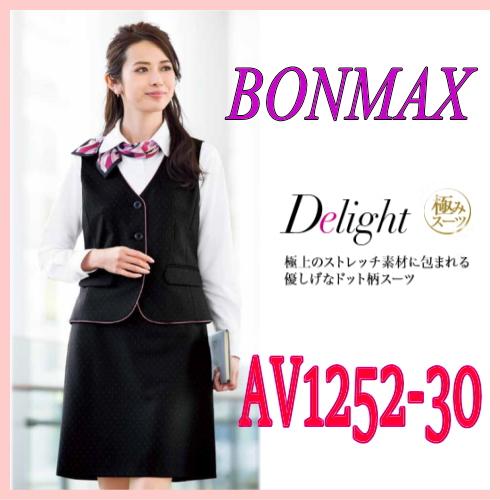 働く女性たちを笑顔にし、いきいきと魅せてくれるオフィススタイル 極上のストレッチ素材に包まれる優しげなドット柄ベスト 2色カラーバリエーション 送料無料 BONMAX AV1252