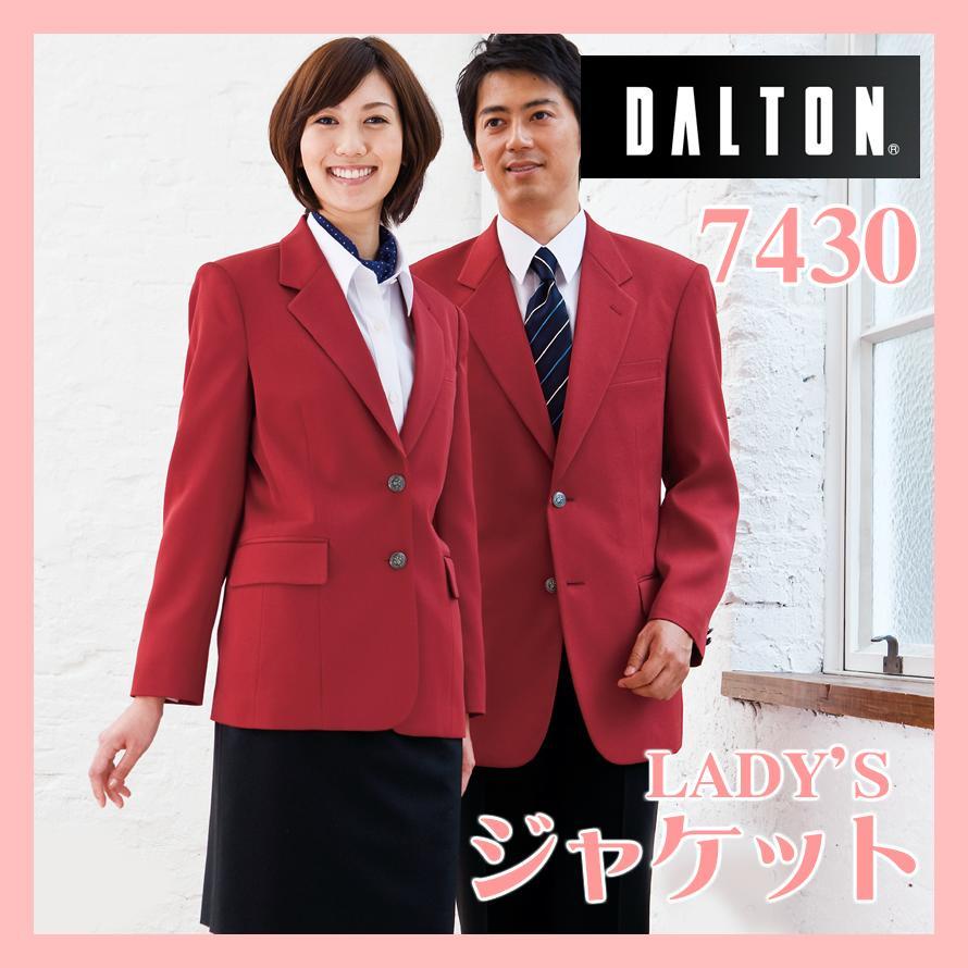 吹奏楽 合唱 ステージ ダルトン ジャケット 女性ブレザー DALTON レディース
